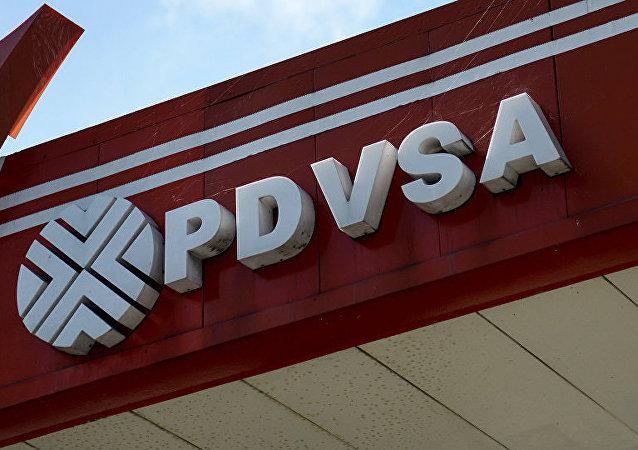 委內瑞拉石油公司
