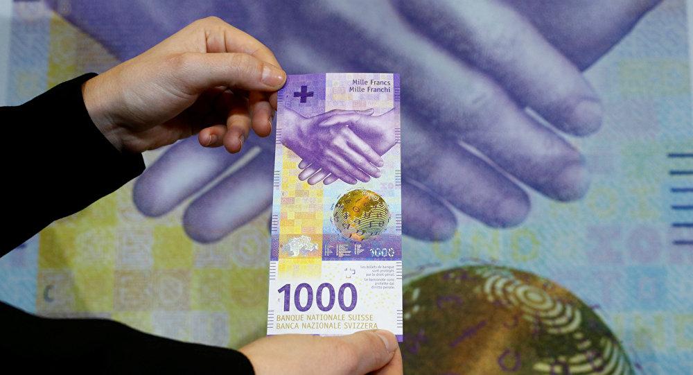 世界上最貴的紙幣更改設計
