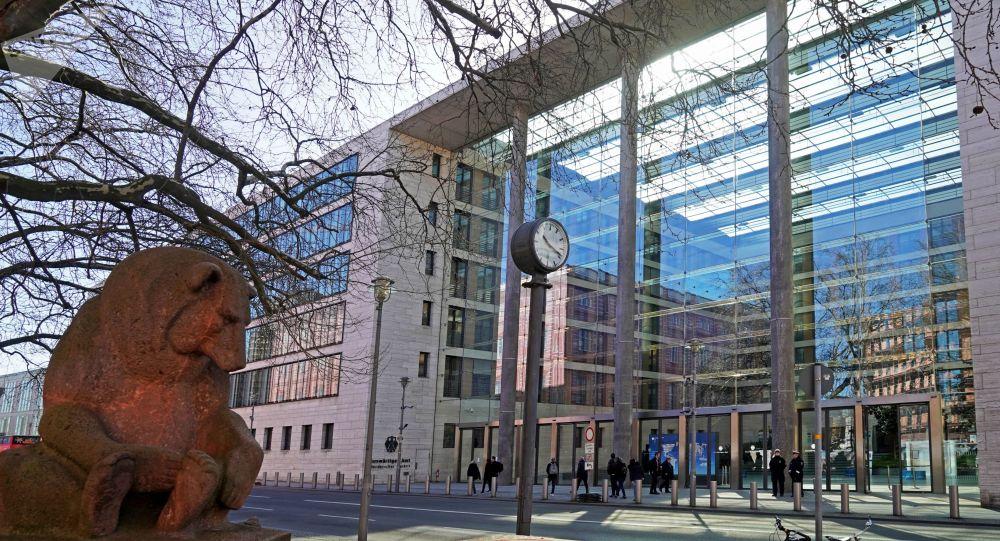 柏林, 德國外交部