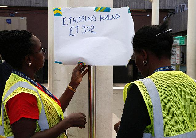 世界各國政府對埃塞俄比亞空難遇難者家屬表示哀悼