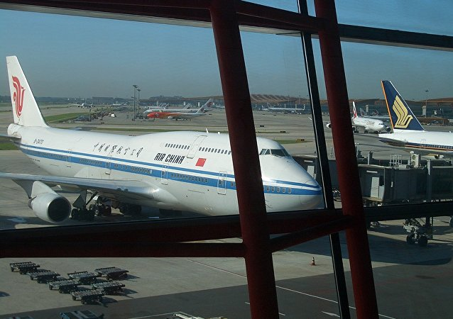 Air China at Beijing Capital International Airport