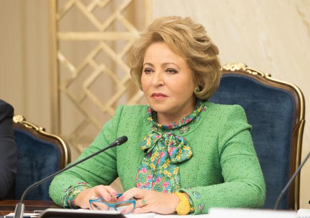 俄羅斯聯邦委員會議長瓦蓮京娜·馬特維延科