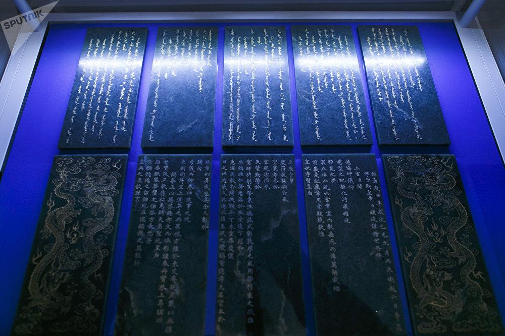 清嘉慶年間(1796-1821)孝賢純皇后的謚號