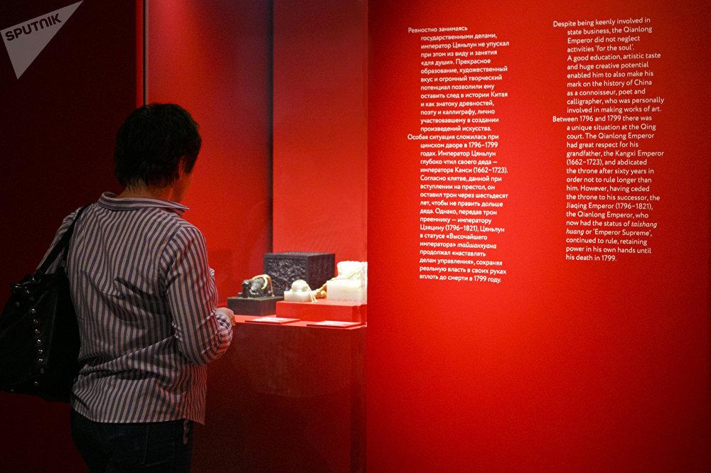 「故宮皇室展·十八世紀中國繁榮時代」的參觀者