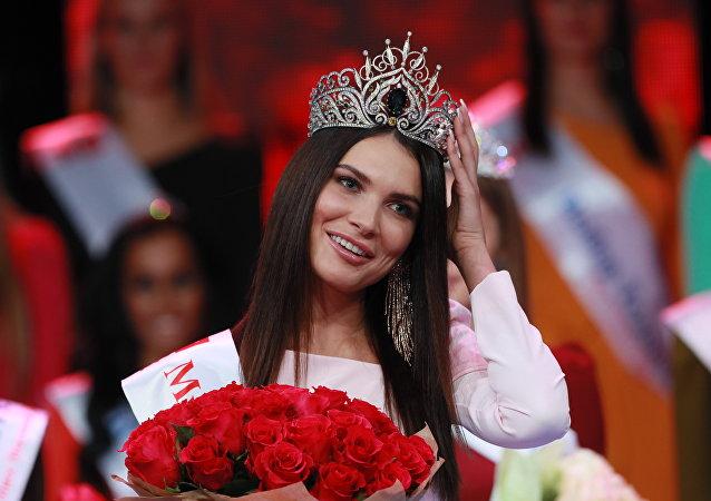 「2018莫斯科小姐」選美大賽的獲勝者阿列霞•謝梅連科