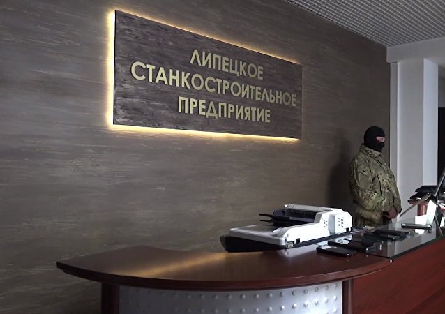 俄聯邦安全局就挪用公款案在三市同時展開搜查