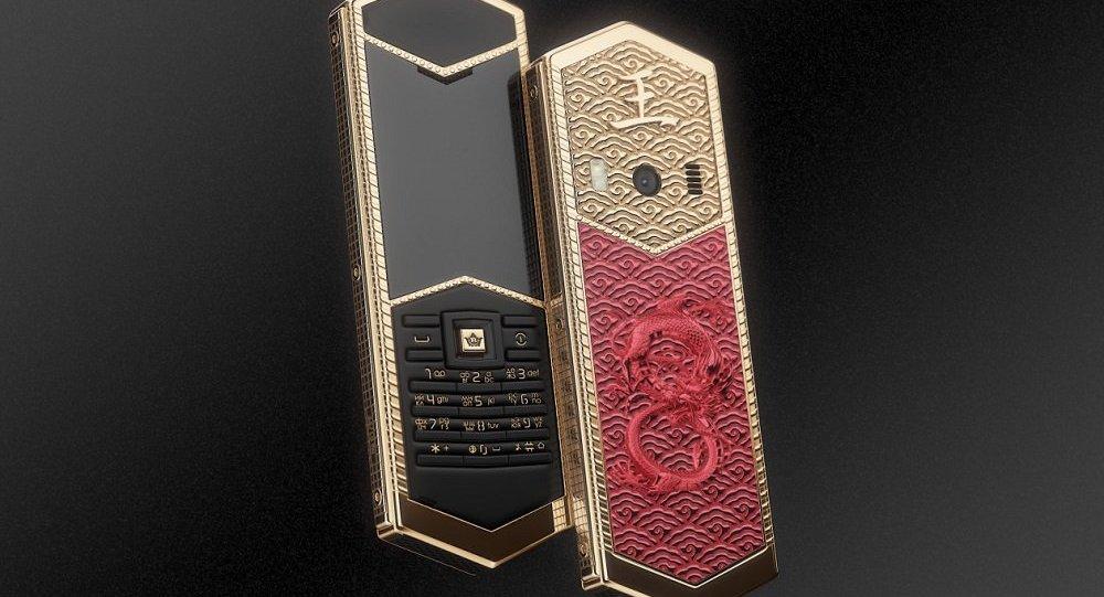 中式風格「始皇帝」手機