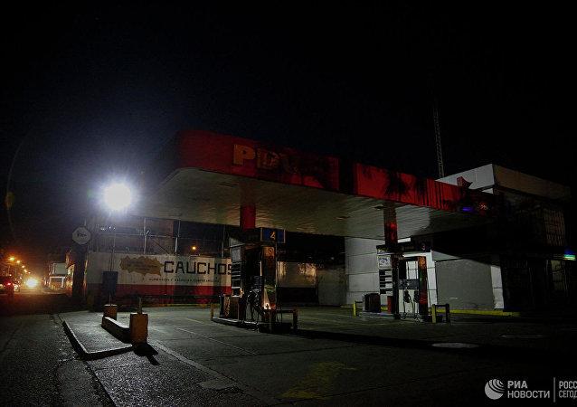 馬杜羅稱有人企圖在委內瑞拉發動「電力」國家政變