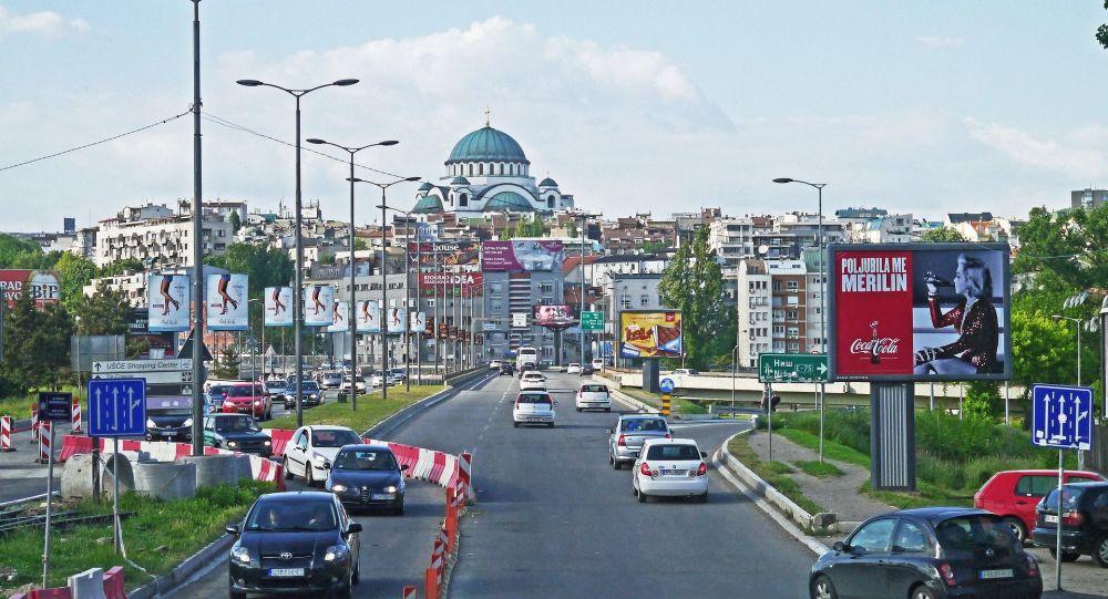 貝爾格萊德,塞爾維亞
