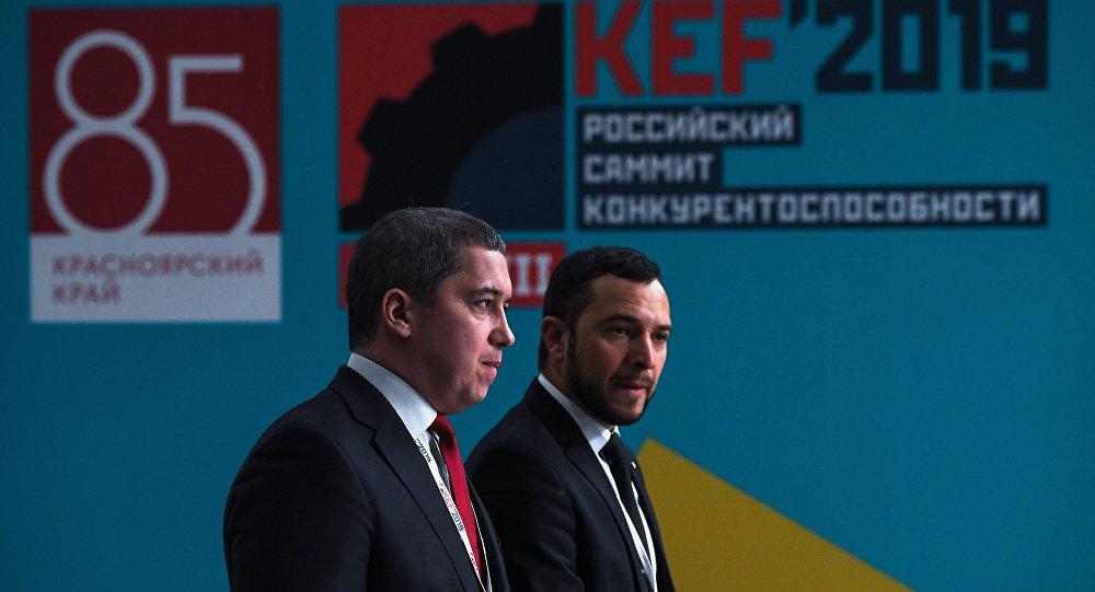 俄副總理:克拉斯諾亞爾斯克經濟論壇成果顯著