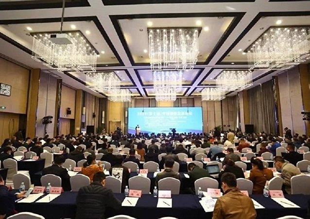 2019(第十屆)中國鋼鐵發展論壇在北京舉行
