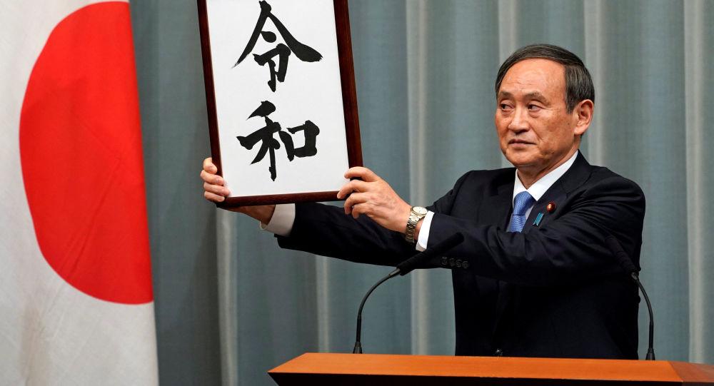 中國專家評日本新首相的優先方向