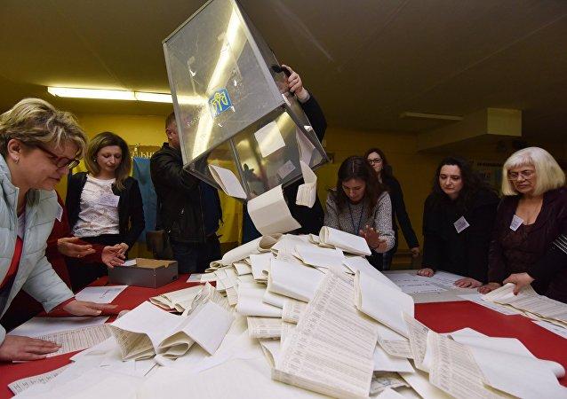 烏克蘭選舉