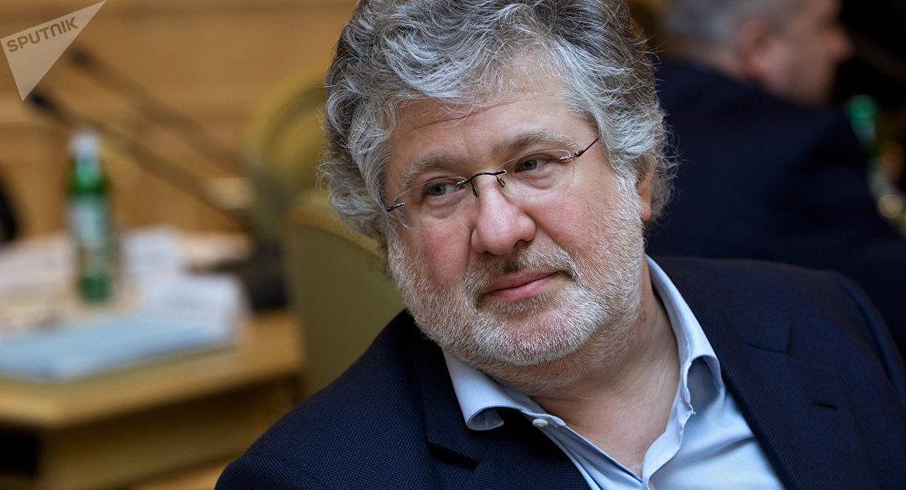伊戈爾·科洛莫伊斯基