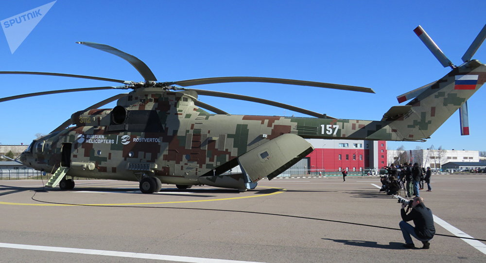 俄羅斯軍用直升機