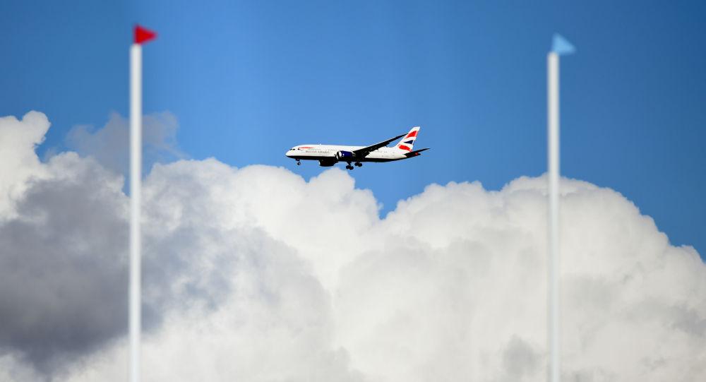 英國航空公司