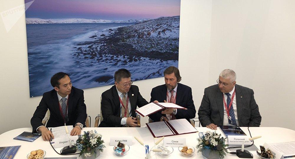 俄中兩國將成立北極科研中心