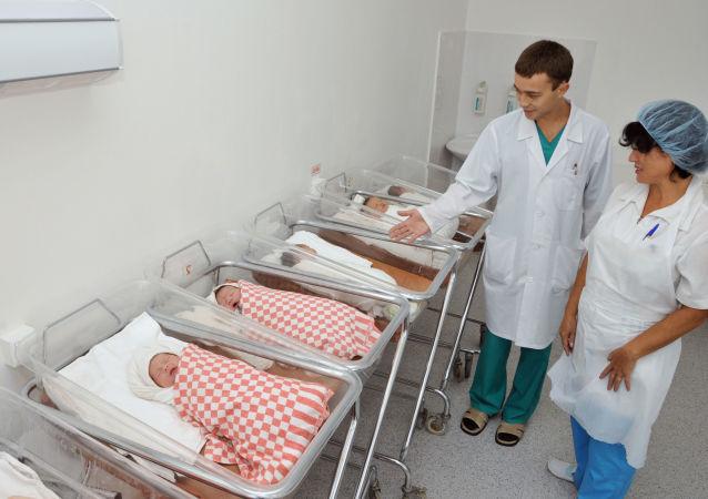 專家:俄羅斯出生育率下降三分之一 但較意大利仍較高