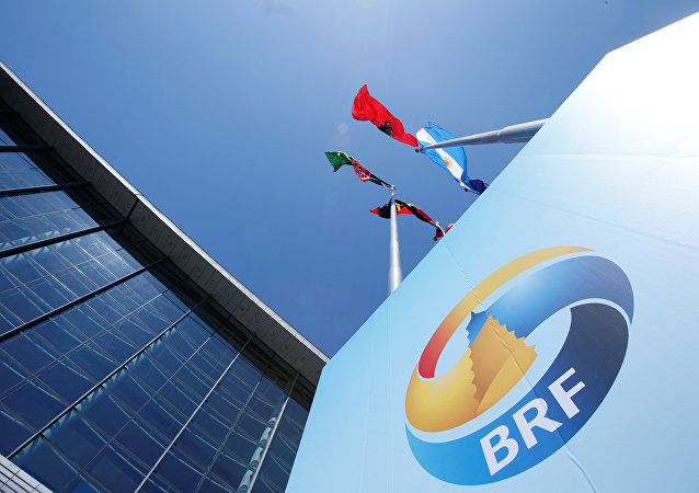 A Belt and Road Forum (BRF) logo is seen outside the China National Convention Center in Beijing, China