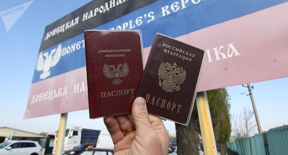 已知有多少名頓巴斯公民想獲得俄羅斯護照