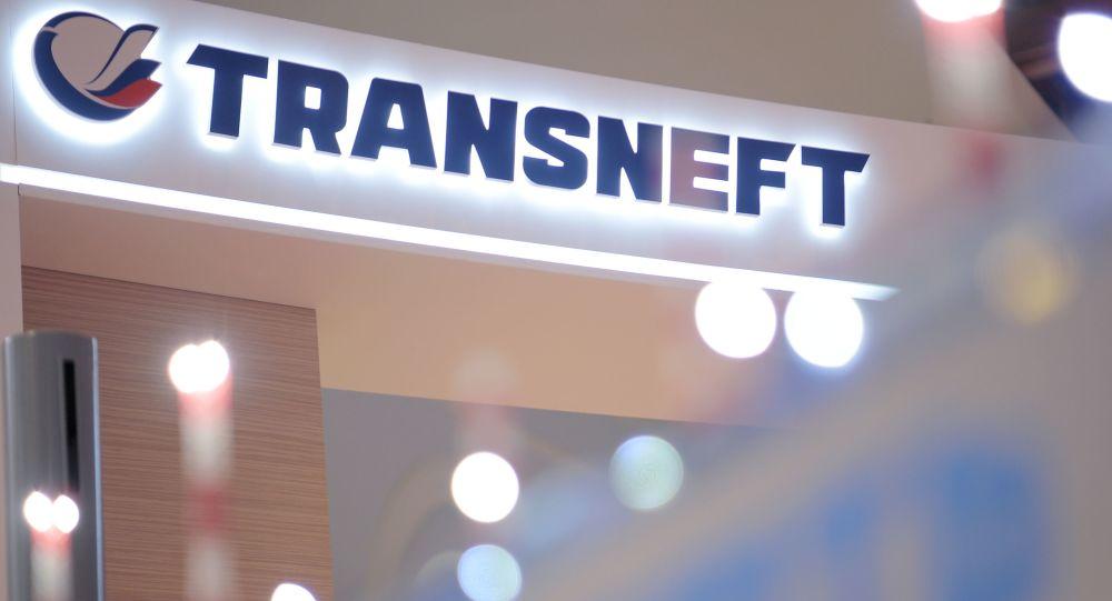 Стенд компании Транснефть на втором международном форуме по энергоэффективности и развитию энергетики Российская энергетическая неделя в ЦВЗ Манеж в Москве