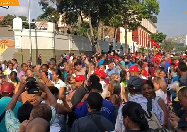 委內瑞拉開始「自由」行動的最後階段