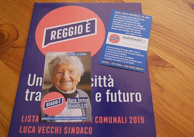 意大利94歲老奶奶競選市議會議員