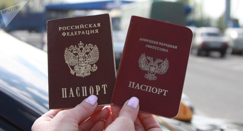 加拿大外交部:擬拒絕持俄羅斯護照的頓巴斯居民入境