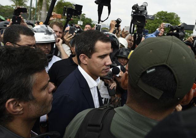 委內瑞拉檢方公佈瓜伊多與販毒集團成員的新照片