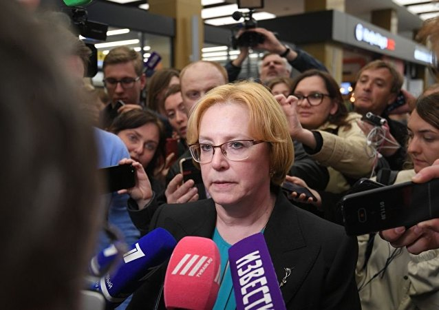 韋羅妮卡∙斯克沃爾佐娃