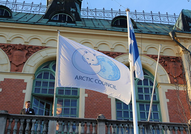 北極理事會