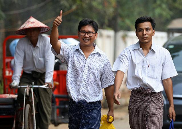 緬甸赦免兩名路透社記者