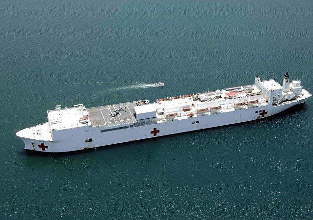 '安慰'號(USNS Comfort)醫療船