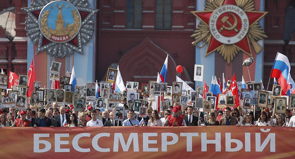 莫斯科當局:超過50萬人參加莫斯科「不朽軍團」遊行活動