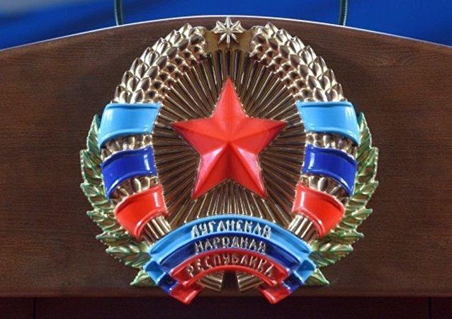 盧甘斯克人民共和國國徽