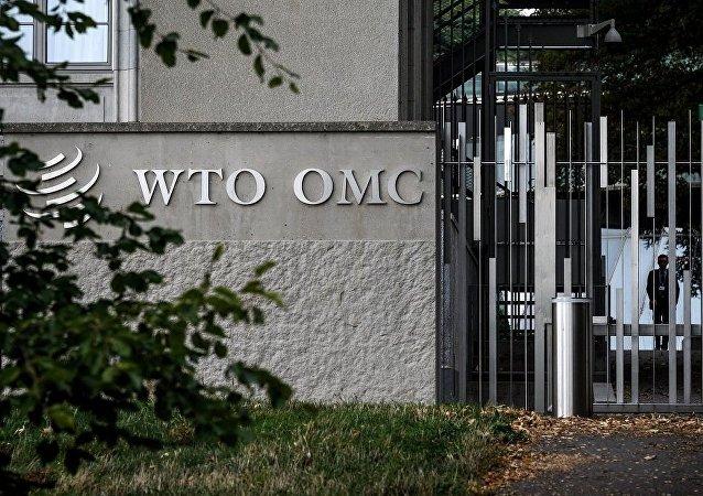 WTO爭端解決機制上訴機構陷入癱瘓損害多邊貿易體制的權威性和有效性