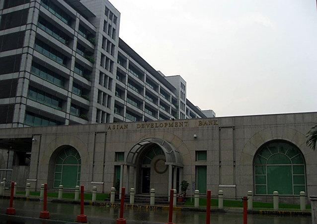 亞洲開發銀行