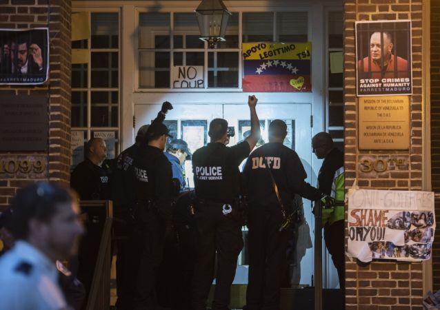 美國法院假釋四名在委內瑞拉駐美大使館逮捕的活動人士