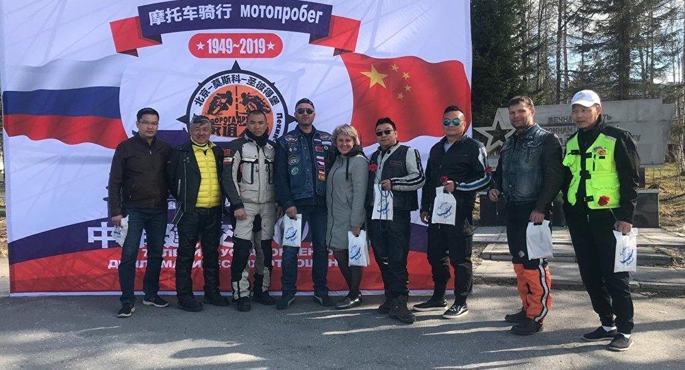 「友誼之路」俄中聯合騎行活動摩托車隊抵達貝加爾斯克