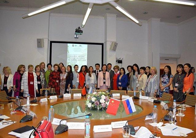 首屆中俄婦女論壇在莫斯科舉行