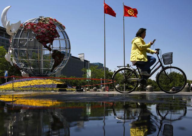 中國商務部:47家中國企業或機構被美納入出口管制「實體清單」