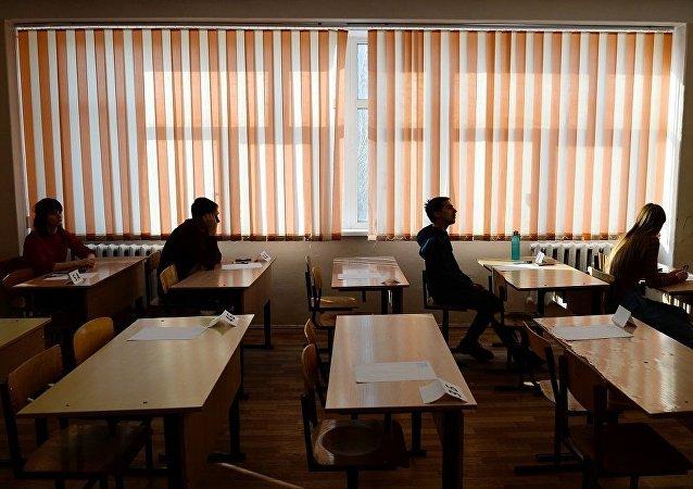 莫斯科州8名中學畢業生將首次參加國家統一考試的漢語科目考試