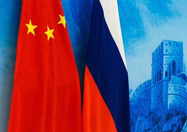 中國外交部:中俄總理第25次定期會晤將為中俄關係和兩國共同發展振興注入更強勁動力
