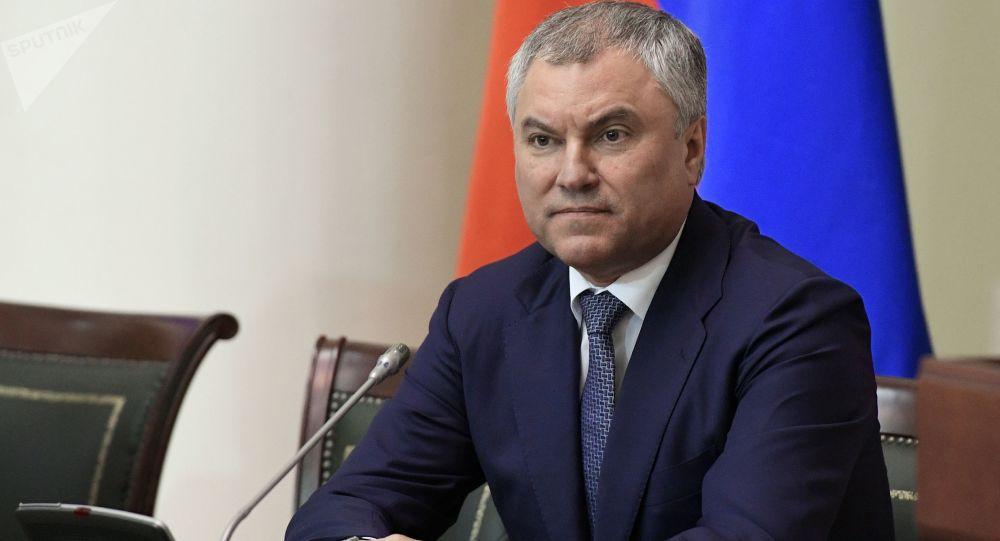 俄羅斯國家杜馬主席沃洛金
