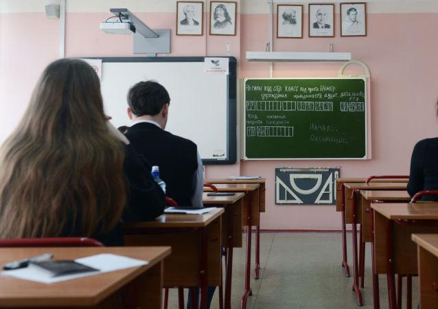 莫斯科學生