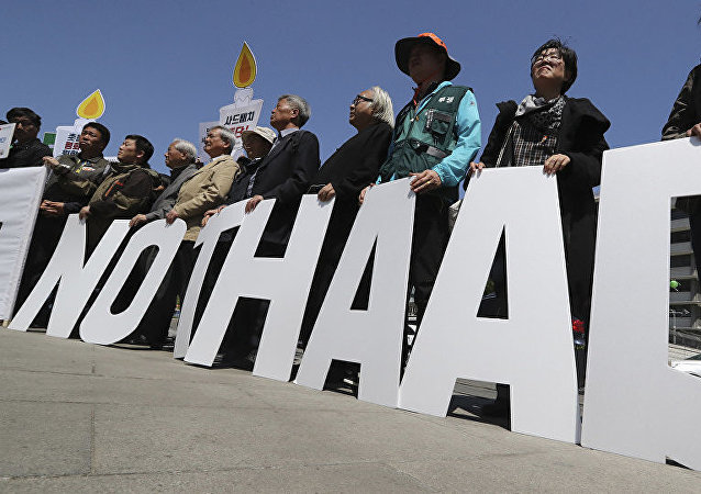 反「薩德」公民示威抗議 (資料圖片)