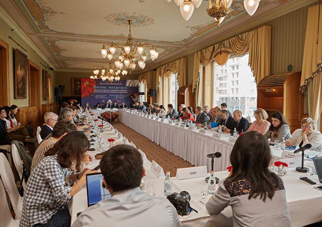 中國學者將參加俄國際能源學術會議