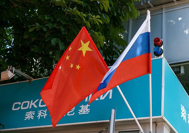中國科協:打造中俄科技創新合作新生態