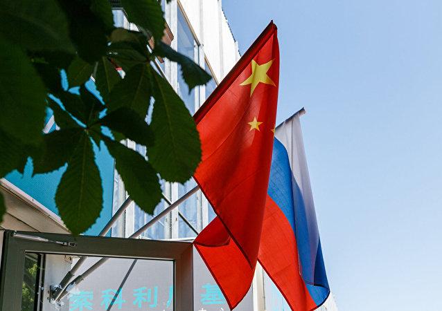 中國海關總署:1-10月中俄貿易額為881.95億美元 同比下降2.3%