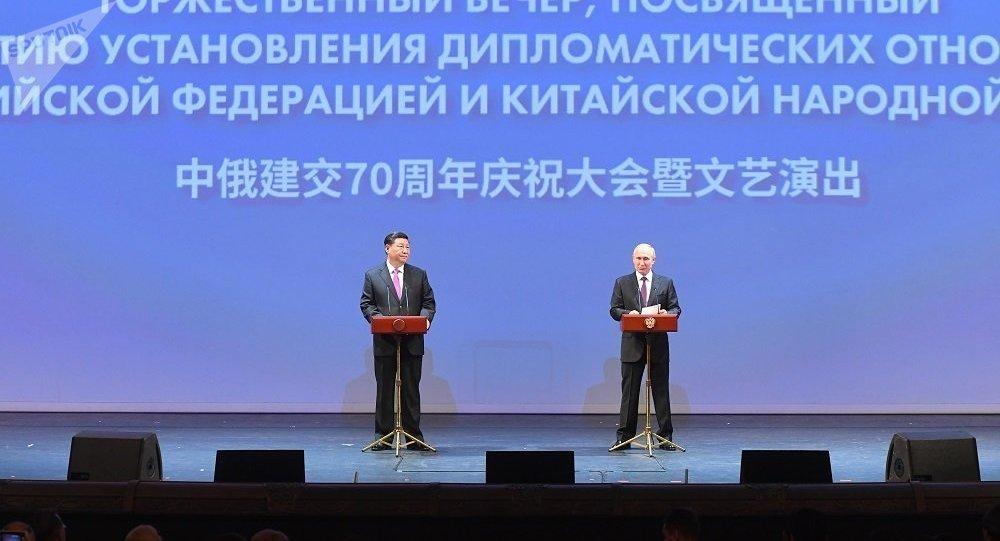 習近平:新時代的中俄關係要拉緊共同利益紐帶 構建中俄互利合作新格局